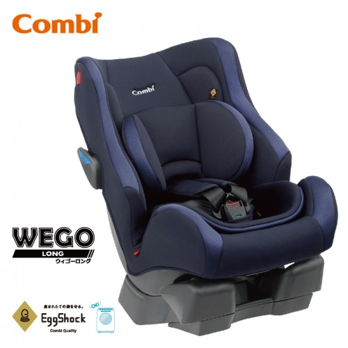 (預訂) Combi: 汽車座椅WEGO Long SP EG / NB
