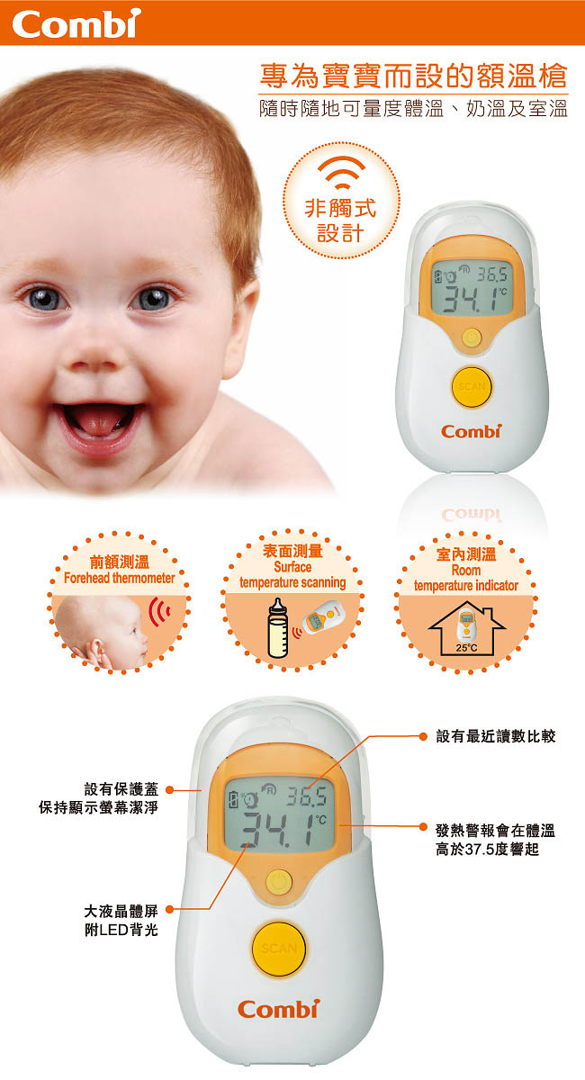 earthermometer d 01